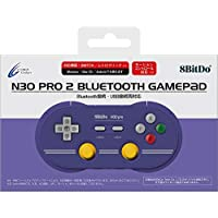 【Nintendo Switch / レトロフリーク対応】 8BitDo N30 Pro 2 Bluetooth GamePad C Edition - Switch