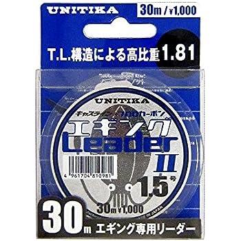ユニチカ(UNITIKA) キャスライン エギングリーダーII 30m 1.5号
