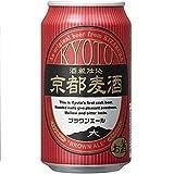 黄桜 京都麦酒 ブラウンエール [ 日本 350mlx24本 ]