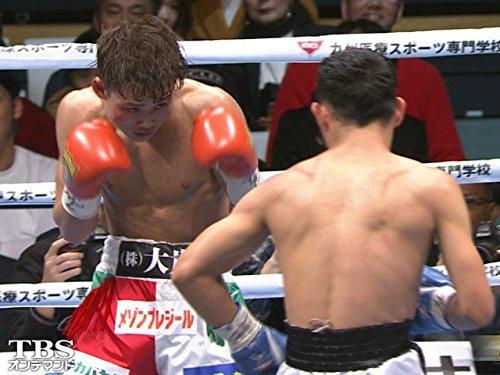 京口紘人×カルロス・ブイトラゴ(2017)IBF世界ミニマム級タイトルマッチ