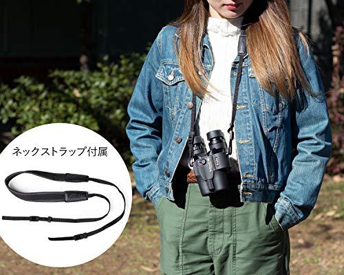 KenkoTokina(ケンコー・トキナー)『VCスマート14×30』