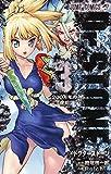 Dr.STONE 3 (ジャンプコミックス)