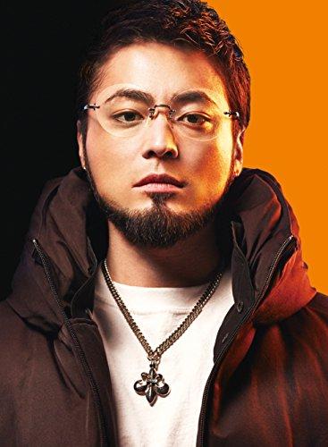 映画「闇金ウシジマくんPart3」DVD豪華版