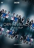 オーファン・ブラック シーズン5 VOL.1 [DVD]