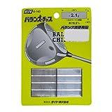ライト(lite) ゴルフクラブ用 バランス調整鉛 (G-163)