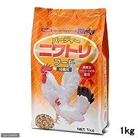 フィード・ワン バーディー ニワトリフード 1kg