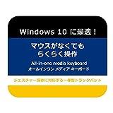 マイクロソフト ワイヤレス キーボード All-in-One Media Keyboard N9Z-00023