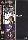 ライブ帝国 THE MODS [DVD]
