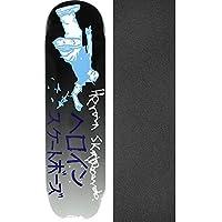 Heroin Skateboards Good Shit nihongoスケートボードデッキ – 8.38