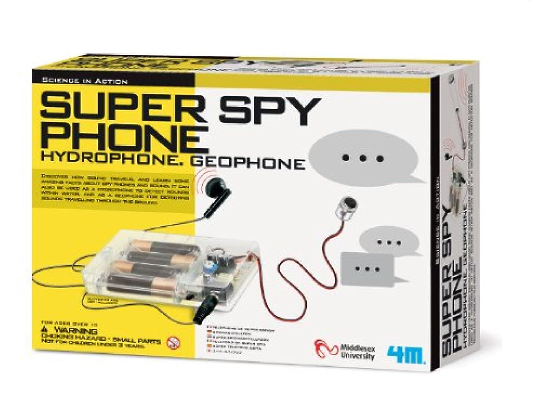 4M Super Spy Phone Kit by 4M [並行輸入品]