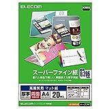 エレコム コピー用紙 スーパーファイン紙/高画質用/厚手/両面/A4/20枚