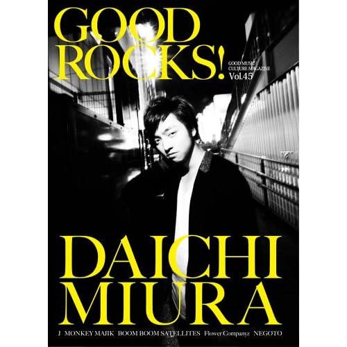 GOOD ROCKS!(グッド・ロックス) Vol.45