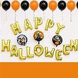 高人気 ハロウィン 飾り付けセット 装飾 飾りカボチャ スパイダー 骷髅 星 鬼 ハロウィン 飾り デコレーション バナー 風船