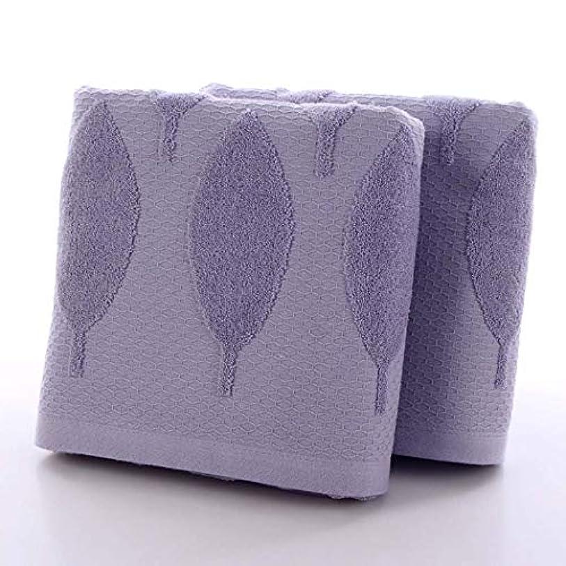 光電割り当てます間違いなく柔らかい快適な綿のハンドタオルの速い乾燥したタオル,Blue,35*75cm