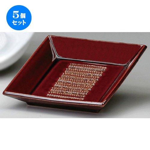 5個セット 角おろし皿(大)大根[ 15.2 x 15.2 x 3.5mm ]【 オロシ皿 】【 料亭 旅館 和食器 飲食店 業務用 】