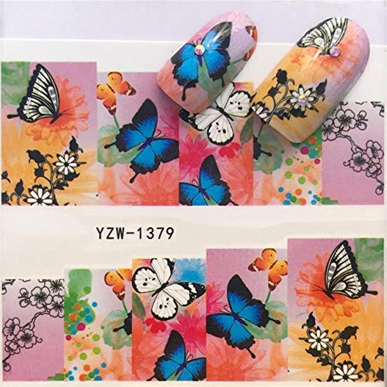 Yan 3ピースネイルステッカーセットデカール水転写スライダーネイルアートデコレーション、色:YZW1379