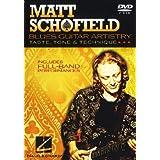 Blues Guitar Artistry [DVD] [Import]