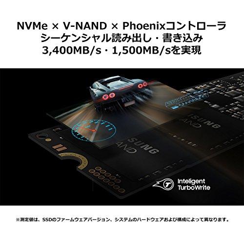 『Samsung SSD 250GB 970 EVO M.2 Type2280 PCIe3.0×4 NVMe1.3 5年保証 正規代理店保証品 MZ-V7E250B/EC』の1枚目の画像