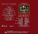 ミス・サイゴン 日本公演ハイライト盤 画像
