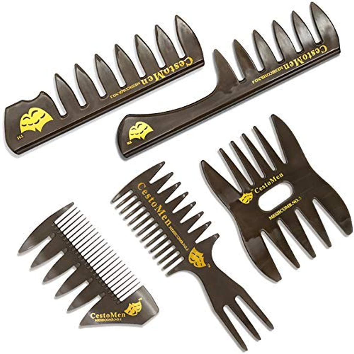 5 PCS Hair Comb Styling Set Barber Hairstylist Accessories - Professional Shaping & Teasing Wet Combs Tools, Anti...