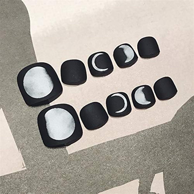 キャラクターくぼみ回復するXUTXZKA 24個入りブラックホワイトマットムーン偽ネイルフルショートフェイクパッチマニキュアツール