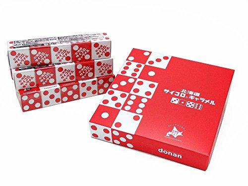 【北海道限定】北海道サイコロキャラメル 10粒×5本