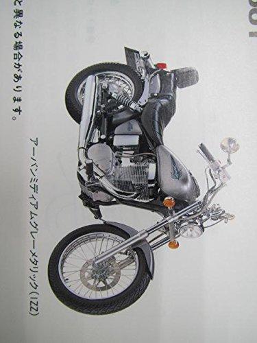 中古 スズキ 正規 バイク 整備書 サベージ400 パーツリスト 3版 パーツカタログ 整備書