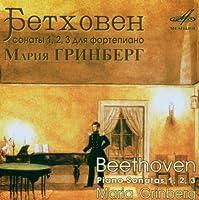 Beethoven: Piano Sonatas 1
