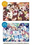 劇場版 響け!ユーフォニアム~誓いのフィナーレ~ 2020年カレンダー