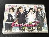 four-tune! DVD すてっぷわんっ! 通常版