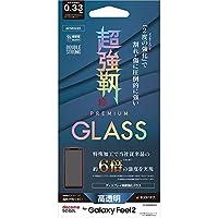 ラスタバナナ Galaxy Feel2 SC-02L フィルム 平面保護 強化ガラス 0.33mm 高光沢 超強靭 Wストロング 強度6倍 ギャラクシーフィール2 液晶保護フィルム 6G1505SC02L