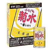 ふなぐち菊水一番しぼり200ml缶(30本詰)