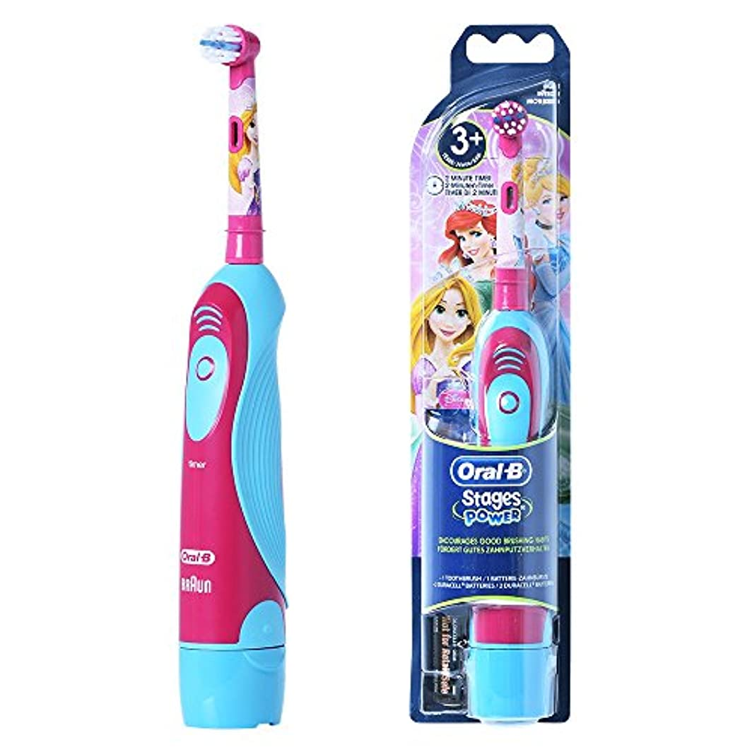 尋ねるささやきメーターBraun Oral-B D2 D2010 Disney Princess Kids 電動歯ブラシ [並行輸入品]