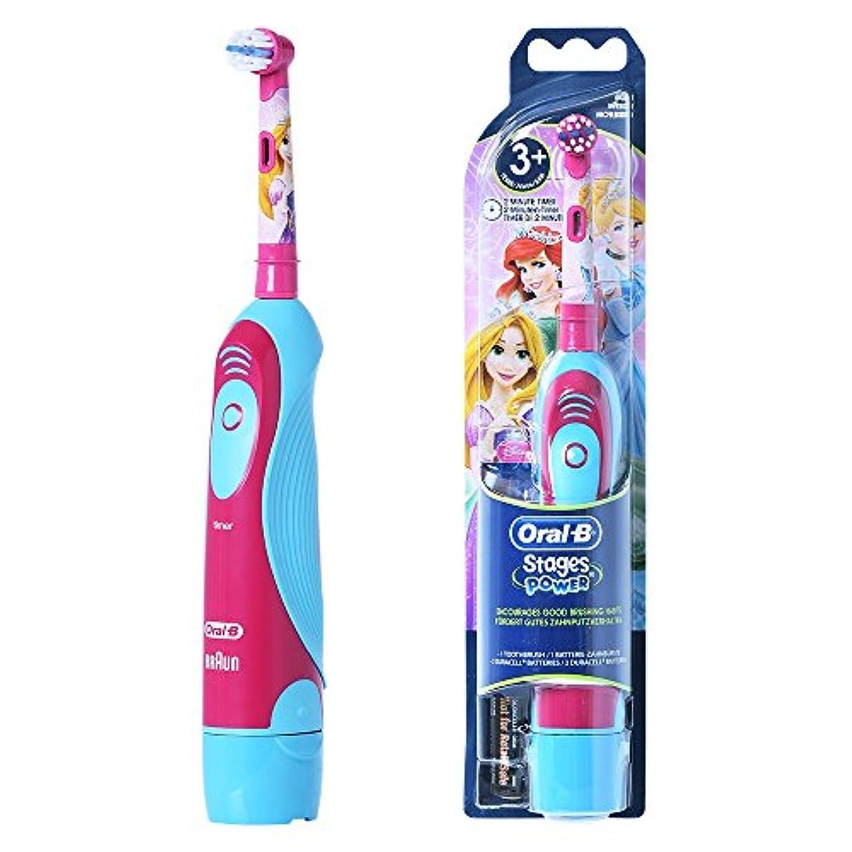 居間富クラフトBraun Oral-B D2 D2010 Disney Princess Kids 電動歯ブラシ [並行輸入品]