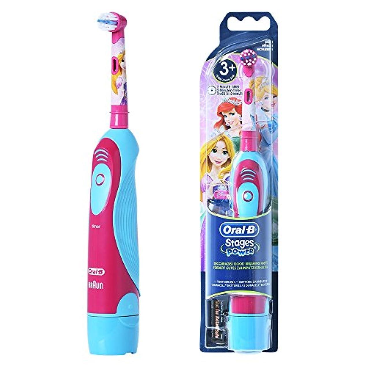 知恵マキシムドロップBraun Oral-B D2 D2010 Disney Princess Kids 電動歯ブラシ [並行輸入品]
