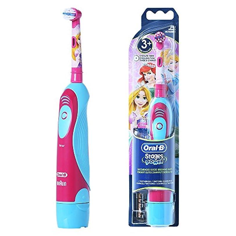 スリムひどい怒りBraun Oral-B D2 D2010 Disney Princess Kids 電動歯ブラシ [並行輸入品]