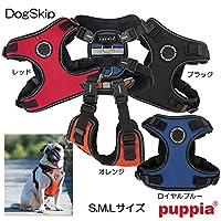 犬用 胴輪 トレックセーフティーハーネスF TREK SAFETY HARNESS F:PUPPIA パピア ペット ドッグ 小型犬 L ロイヤルブルー