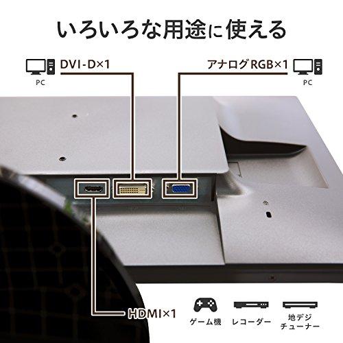 『I-O DATA モニター 27インチ フレームレス ADS非光沢 スピーカー付 3年保証 土日サポート EX-LD2702DB』の4枚目の画像