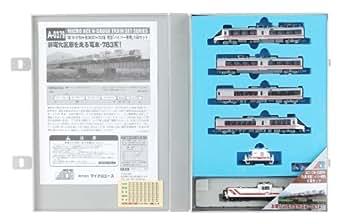 マイクロエース Nゲージ DE10-1756+ヨ28000+783系 特急「ハイパー有明」6両セット A0379 鉄道模型 ディーゼル機関車