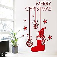 ボコダダ(Vocodada)ウォールステッカー クリスマス Merry Christmas シンプル 五芒星 帽子 靴下 ボール お祝い シール 壁紙 部屋 飾り プレゼント オーナメント 飾りつけ 雑貨 30*60cm (レッド)