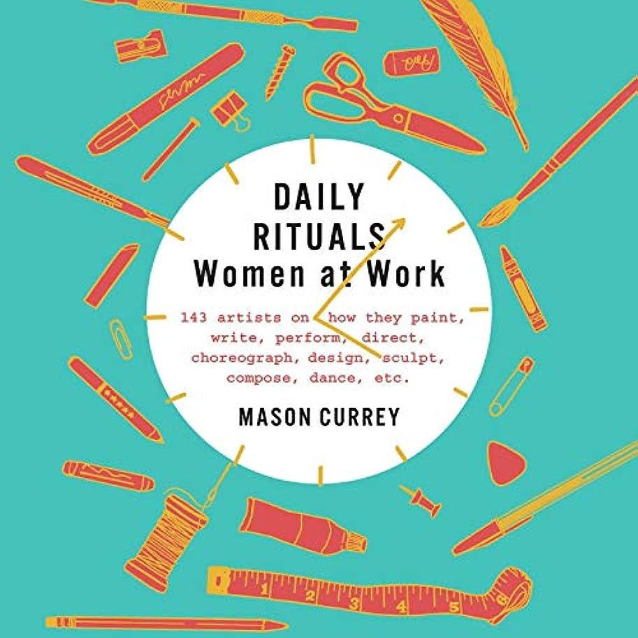 厳密にガラガラ厳密にDaily Rituals: Women at Work