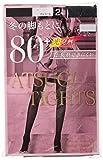 (アツギ) ATSUGI タイツ 80D アツギ タイツ (ATSUGI TIGHTS) 80デニール 〈2足組3セット〉 FP98812P 110 チャコール M~L