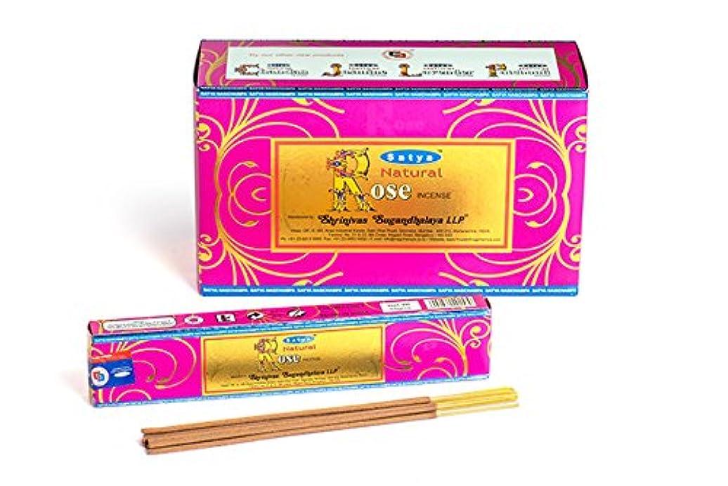 細断忘れっぽい夜明けにSatya Nag Champa 天然ローズお香スティック Agarbatti 180グラムボックス | 15グラム入り12パック 箱入り | 輸出品質