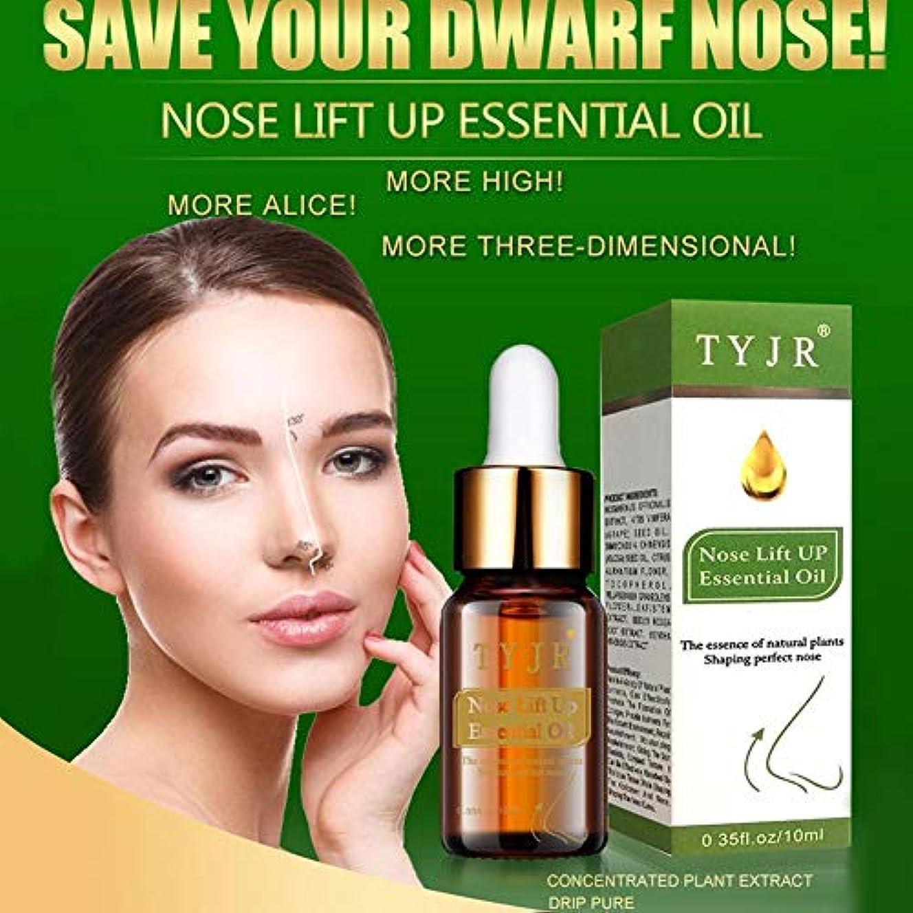 機構対応する全くBETTER YOU (ベター ュー) 鼻の精油 鼻のケア マッサージ やさしい