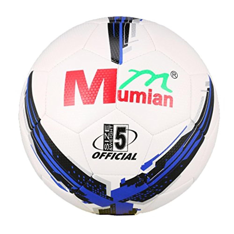 Perfeclan 高強度 弾性 サッカー サッカーボール 5針 標準的 サッカートレーニング 全2色 - ブルーホワイト