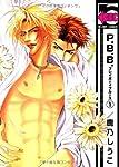 P.B.B. 1 (新装版) (ビーボーイコミックス)