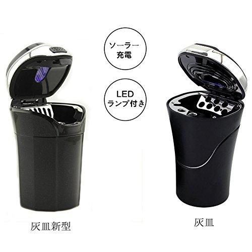 Airbibo (エアビボ) 車用 灰皿 ソーラー ドリンクホルダー型 取り外し LED付き 蓋付き タバコ火消し 車用品