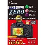 ETSUMI 液晶保護フィルム ZERO Canon EOS 6D専用 E-7300