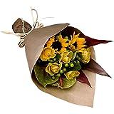 【翌日配達お花屋さん】元気が出るビタミンカラーのお花を集めました!癒されたい休日にぴったりダディ(父の日用黄色バラ&ひまわり花束