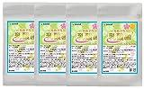 有胞子性 乳酸菌 ソフトカプセル (菊の花エキス、桜の花エキス、野草酵素を配合!!) (約12ケ月分)